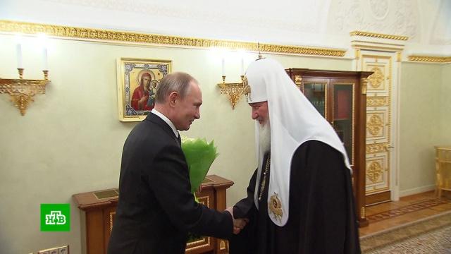 Путин поздравил патриарха Кирилла сгодовщиной интронизации.Путин, патриарх, православие, религия.НТВ.Ru: новости, видео, программы телеканала НТВ
