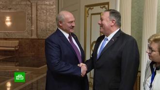 Госсекретарь США пообещал обеспечить Белоруссию американской нефтью