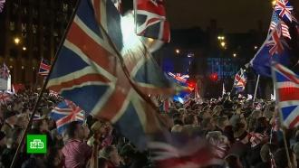 Великобритания шумно отпраздновала официальный выход из ЕС
