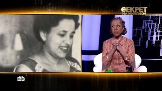 Как премьер Занзибара женился на советской отличнице: история семьи Елены Ханги