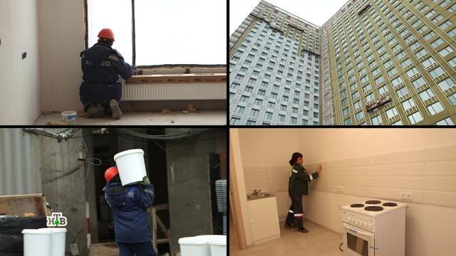 Мечта или реальность: эксперты оценили возможности всероссийской реновации.Санкт-Петербург, Иркутская область, жилье, строительство, дом, законодательство, Мурманская область, недвижимость.НТВ.Ru: новости, видео, программы телеканала НТВ