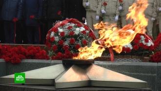 ВВолгограде иСамаре почтили память героев Сталинградской битвы