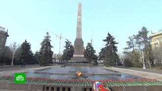 Коренной перелом ввойне снацизмом: мир отмечает <nobr>77-летие</nobr> окончания Сталинградской битвы