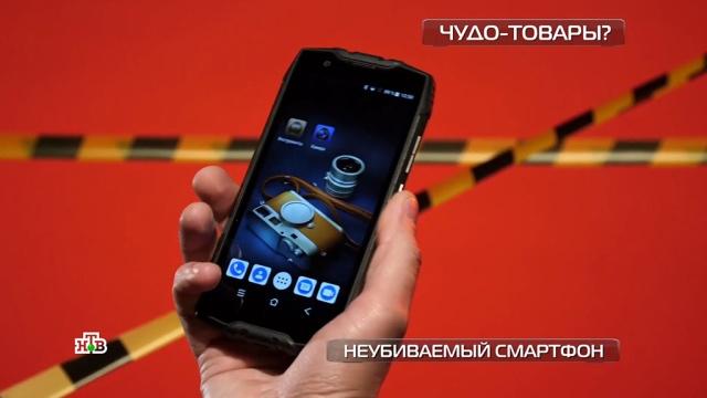 Смартфон для экстрима: чего боится «неубиваемый» аппарат.гаджеты, изобретения, технологии.НТВ.Ru: новости, видео, программы телеканала НТВ