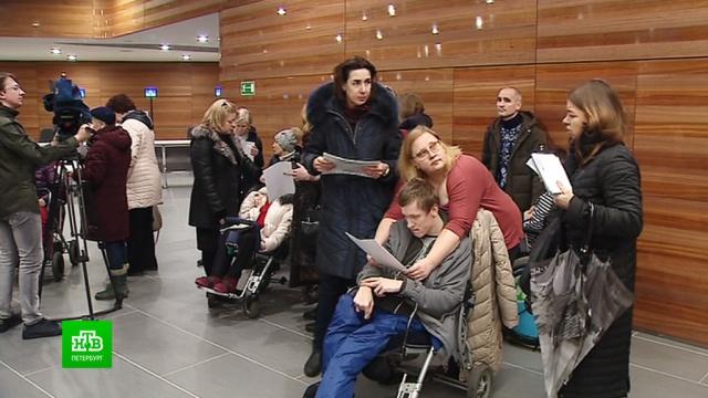 В Петербурге открылась благотворительная горячая линия для инвалидов.Санкт-Петербург, благотворительность, инвалиды.НТВ.Ru: новости, видео, программы телеканала НТВ