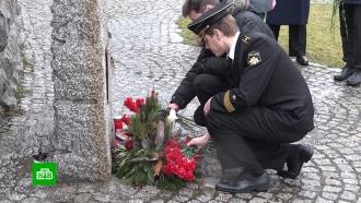 В Австрии почтили память участников крупнейшего восстания советских военнопленных