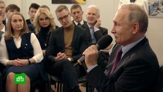 Путин заявил, что предложил изменить Конституцию не для продления своих полномочий
