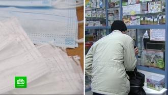 Антимонопольщики проверят цены на маски в аптеках Петербурга