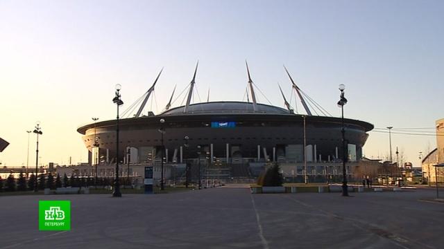 На Евро-2020 «Газпром Арене» дан зеленый свет.Санкт-Петербург, стадионы, футбол.НТВ.Ru: новости, видео, программы телеканала НТВ