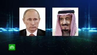 Путин обсудил скоролем Саудовской Аравии ситуацию на мировом нефтяном рынке