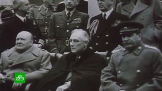 След вистории: исполняется 75лет Ялтинской конференции союзных держав