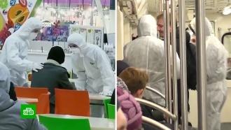 Хайп на смерти: китайский коронавирус породил эпидемию фейков