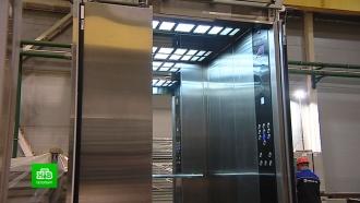 Лифтовая реновация: как меняют подъемники впетербургских домах