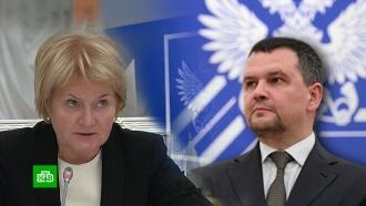Бывшие <nobr>вице-премьеры</nobr> Акимов иГолодец нашли новую работу