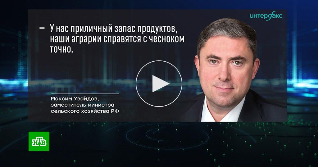 Короновирус - как последнее китайское предупреждение российской экономике