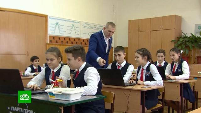 Физрук преподает информатику: как на Кубани справляются снехваткой учителей.Краснодарский край, образование, школы.НТВ.Ru: новости, видео, программы телеканала НТВ