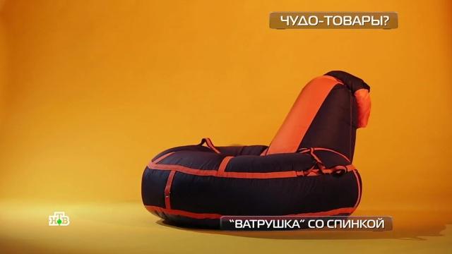 Суперпрочный герметик, наушники сультрафиолетом иавтокамеры скруговым обзором.НТВ.Ru: новости, видео, программы телеканала НТВ