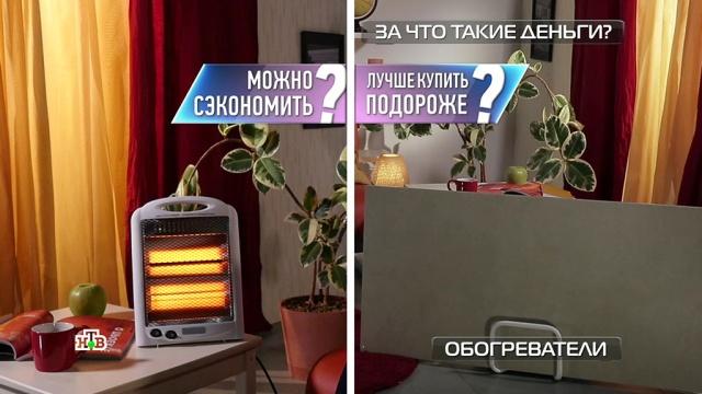 Огонь, короткое замыкание имерцание: тест гирлянд за 290, 1700и 9000рублей.НТВ.Ru: новости, видео, программы телеканала НТВ