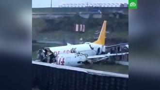 Ваэропорту Стамбула потерпел крушение самолет