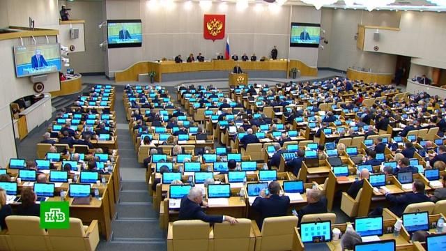 В Госдуму внесут законопроект против повышения цен в аптеках.аптеки, Госдума, законодательство, медицина, Путин, тарифы и цены.НТВ.Ru: новости, видео, программы телеканала НТВ