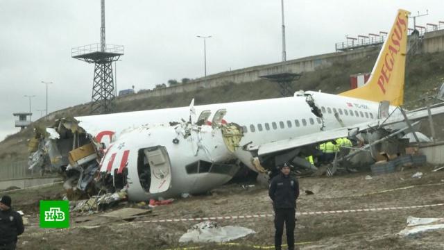 Крушение самолета в Стамбуле: как удалось избежать массовых жертв.авиационные катастрофы и происшествия, самолеты, Стамбул, Турция.НТВ.Ru: новости, видео, программы телеканала НТВ