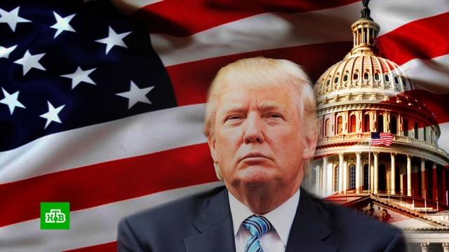 Сенат США проголосовал против импичмента Трампа.США, Трамп Дональд, выборы, импичмент, парламенты, скандалы.НТВ.Ru: новости, видео, программы телеканала НТВ