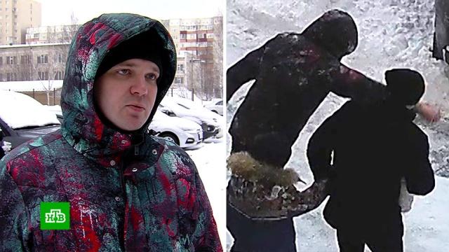 Многодетного отца жестоко избили на глазах ребенка-инвалида.Сургут, ХМАО/Югра, дети и подростки, драки и избиения, инвалиды, нападения.НТВ.Ru: новости, видео, программы телеканала НТВ