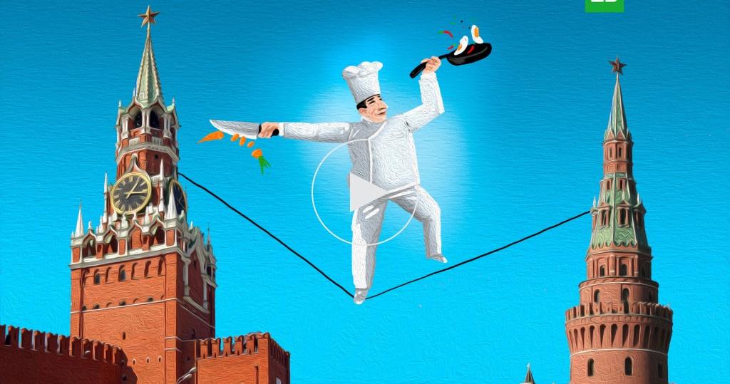 Горячие секреты кремлевского повара
