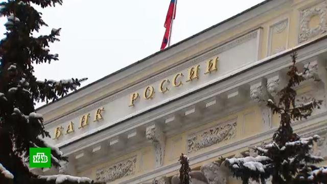 ЦБ снизил ключевую ставку до 6%.Центробанк, банки, кредиты, экономика и бизнес.НТВ.Ru: новости, видео, программы телеканала НТВ
