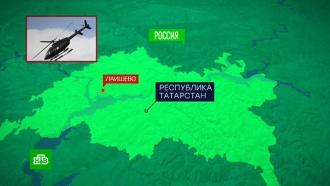 Один человек погиб при крушении вертолета под Казанью