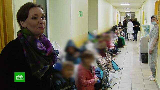 Дорога домой: как российских детей вывозили из Сирии.Исламское государство, Сирия, дети и подростки.НТВ.Ru: новости, видео, программы телеканала НТВ