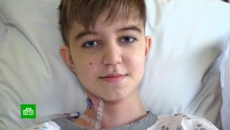 Двенадцатилетнему Илье срочно нужны средства на пятую операцию