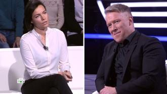 Где изменяли своим законным супругам Алексей Кравченко иНадежда Борисова