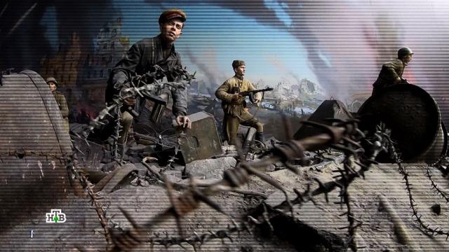 «Между двумя полюсами»: почему Макрон заговорил опересмотре истории Второй мировой.история, Вторая мировая война, Венгрия, Польша, Франция, холокост, войны и вооруженные конфликты, Макрон.НТВ.Ru: новости, видео, программы телеканала НТВ