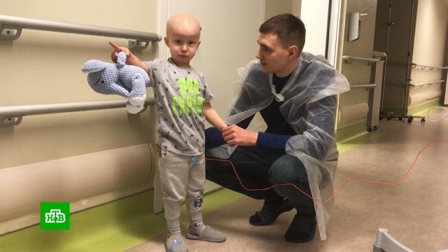 Трехлетнему Антону нужен курс спасительной иммунотерапии.SOS, благотворительность, дети и подростки, онкологические заболевания.НТВ.Ru: новости, видео, программы телеканала НТВ