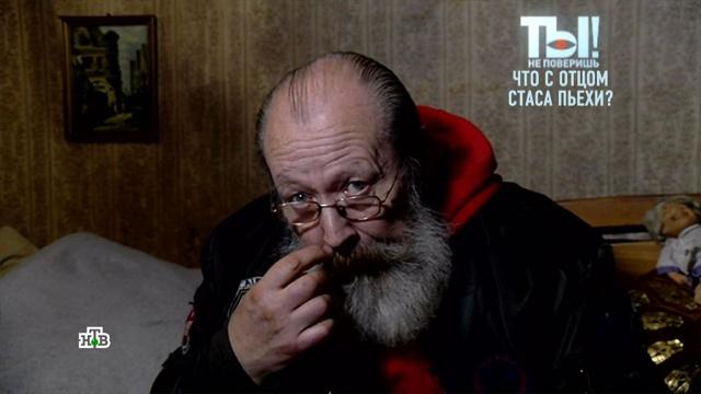 Отца Стаса Пьехи обокрали бомжи.Пьеха, артисты, знаменитости, кражи и ограбления, музыка и музыканты, семья.НТВ.Ru: новости, видео, программы телеканала НТВ