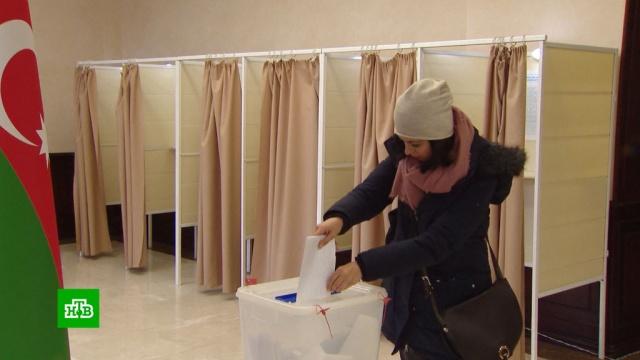 Веб-камеры испрей для проголосовавших: вАзербайджане подводят итоги выборов.Азербайджан, выборы, парламенты.НТВ.Ru: новости, видео, программы телеканала НТВ