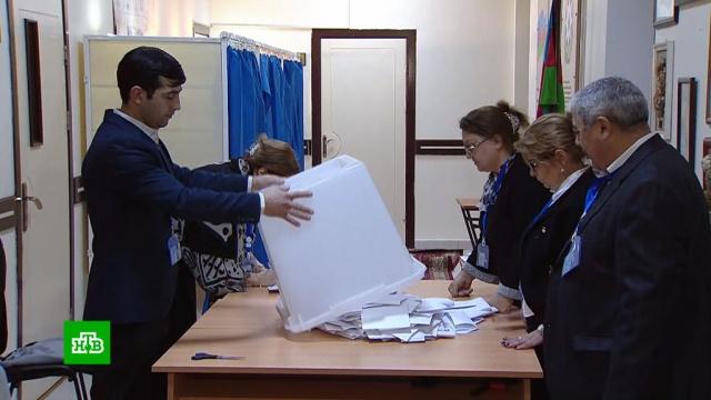 ЦИК Азербайджана подводит итоги внеочередных выборов в парламент.Азербайджан, выборы, парламенты.НТВ.Ru: новости, видео, программы телеканала НТВ