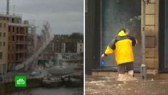 Сильнейший за последние 7 лет шторм обрушился на Западную Европу