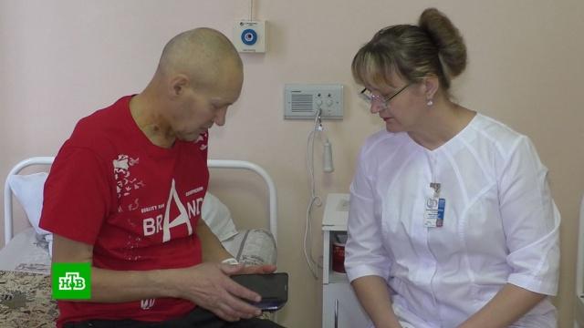 ВКемерове врачи следят за состоянием пациентов при помощи мобильного приложения.Интернет, Кемеровская область, врачи, гаджеты, здоровье, медицина.НТВ.Ru: новости, видео, программы телеканала НТВ