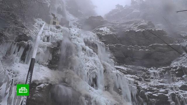 ВКрыму замерз знаменитый водопад Учан-Су.Крым, зима, погода.НТВ.Ru: новости, видео, программы телеканала НТВ