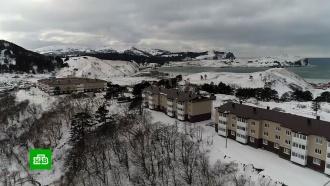 Пострадавшие от землетрясения 94-го года жители Курил переезжают в новые дома