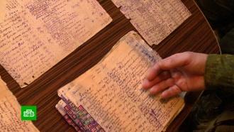 Свидетельство нацистских преступлений: вБелоруссии нашли записи врача концлагеря