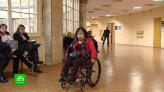 Получивший травму инвалид из Петербурга выиграл суд усоциального такси