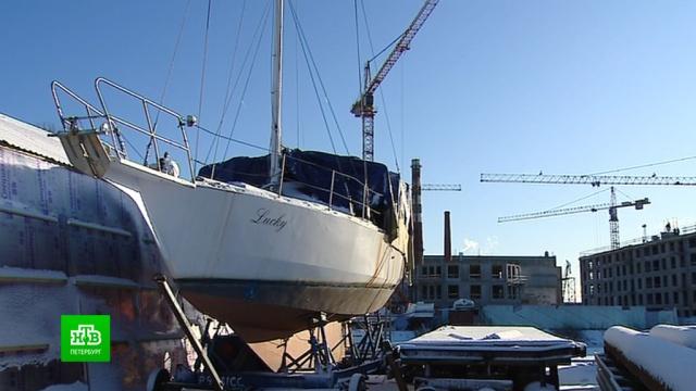 Капитаны старейшего яхт-клуба Петербурга пытаются защитить свою гавань от апарт-отелей.Санкт-Петербург, корабли и суда, строительство.НТВ.Ru: новости, видео, программы телеканала НТВ