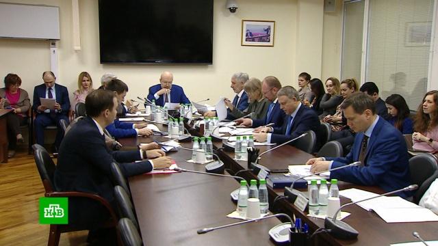 Комитет Госдумы одобрил право экс-президентов быть сенаторами пожизненно.Госдума, законодательство, конституции.НТВ.Ru: новости, видео, программы телеканала НТВ