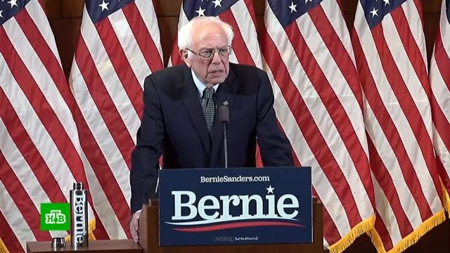 Второй удар по Байдену: предвыборный расклад Демпартии США.Байден, США, Трамп Дональд, выборы.НТВ.Ru: новости, видео, программы телеканала НТВ
