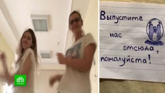 Карантин, песни и танцы: история с «коронным» побегом петербурженки из больницы превратилась в фарс