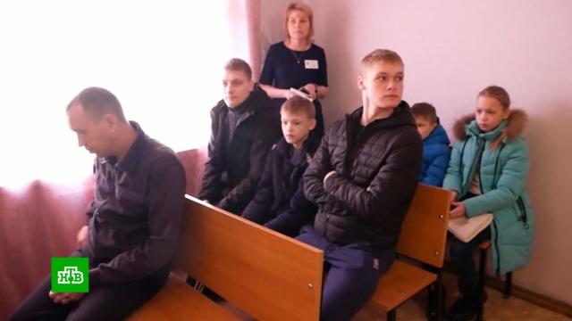 Челябинские чиновники выделили многодетной семье квартиру и забрали назад.Челябинск, жилье, многодетные, семья, суды.НТВ.Ru: новости, видео, программы телеканала НТВ