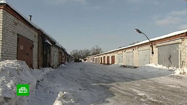 ВРоссии предложили провести «гаражную амнистию».законодательство, недвижимость.НТВ.Ru: новости, видео, программы телеканала НТВ